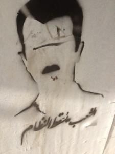 """Graffiti in Beirut: """"Das Volk stürzt das Regime"""""""