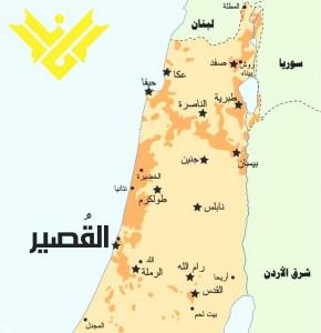 Wissam al-Jazair - Qusair