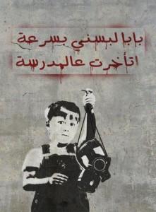 """""""Papa, hilf mir schnell mich anzuziehen, sonst komme ich noch zu spät zur Schule."""" (Künstlergruppe """"Das syrische Volk kennt seinen Weg"""")"""