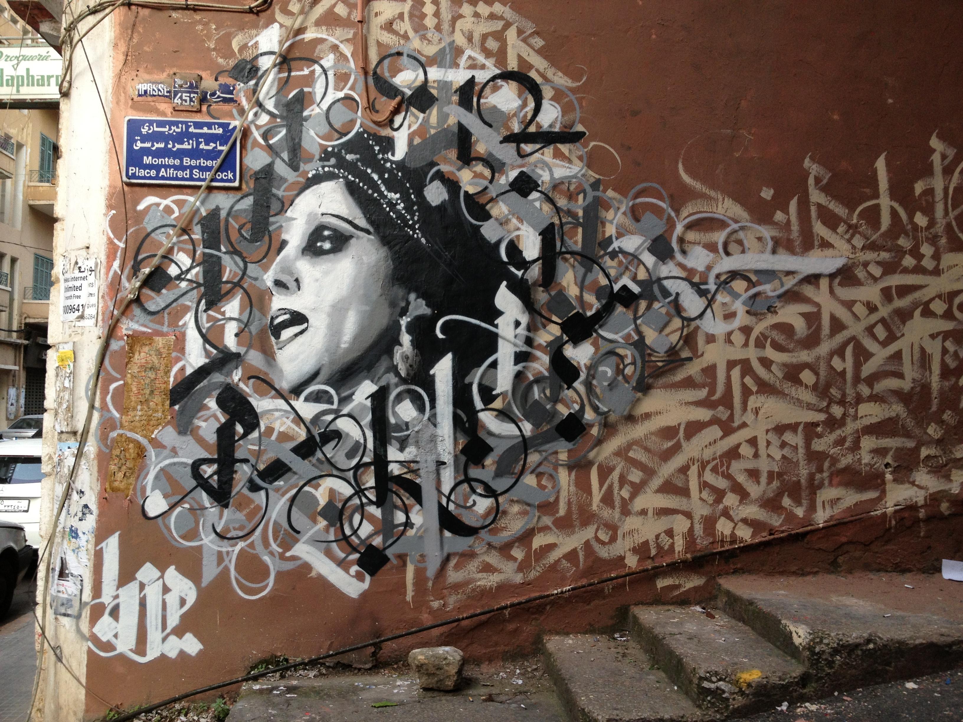 Graffiti in Gemmayzeh, Beirut (c) Bente Scheller