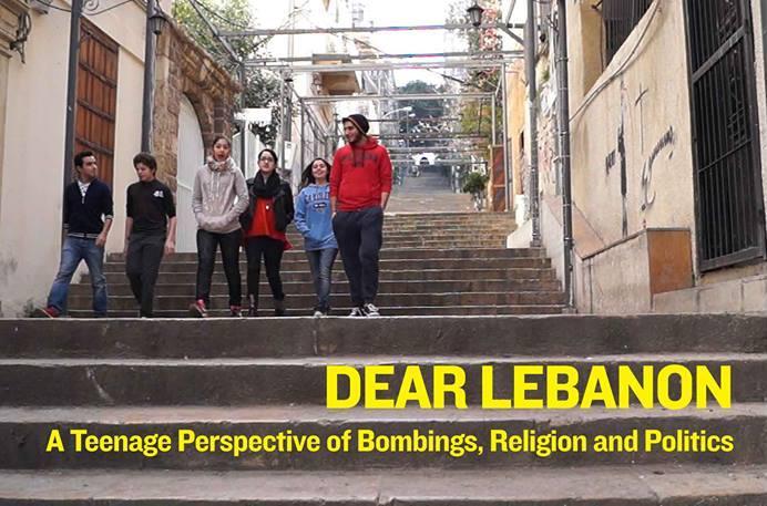 """Dear Lebanon"" (c) Raphael Schanz"