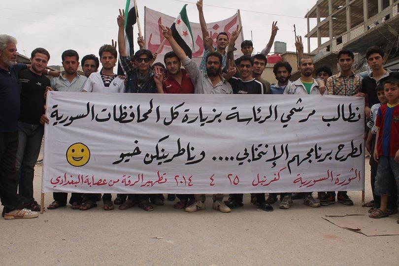 """""""Wir verlangen von den Präsidentschaftskandidaten, dass sie in alle Provinzen Syriens kommen, um ihr Wahlprogramm vorzustellen. Wir warten auf euch :-)"""" (c) Kafranbel Media Center"""
