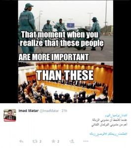 """Imad Matar: """"Der Moment, in dem man erkennt ... dass diese Männer wichtiger als jene sind"""" (c) Imad Matar"""