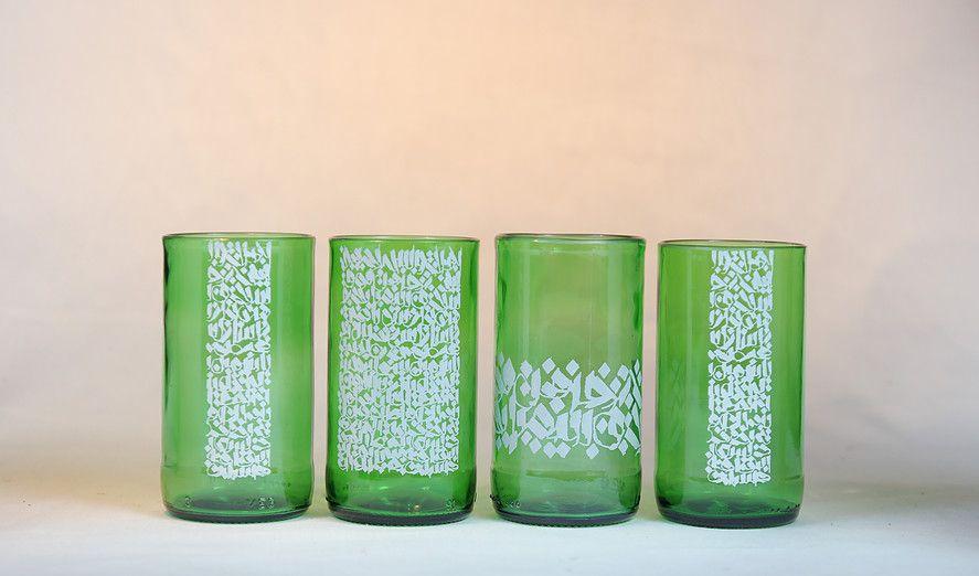 Wissam Muases' Glaskunst