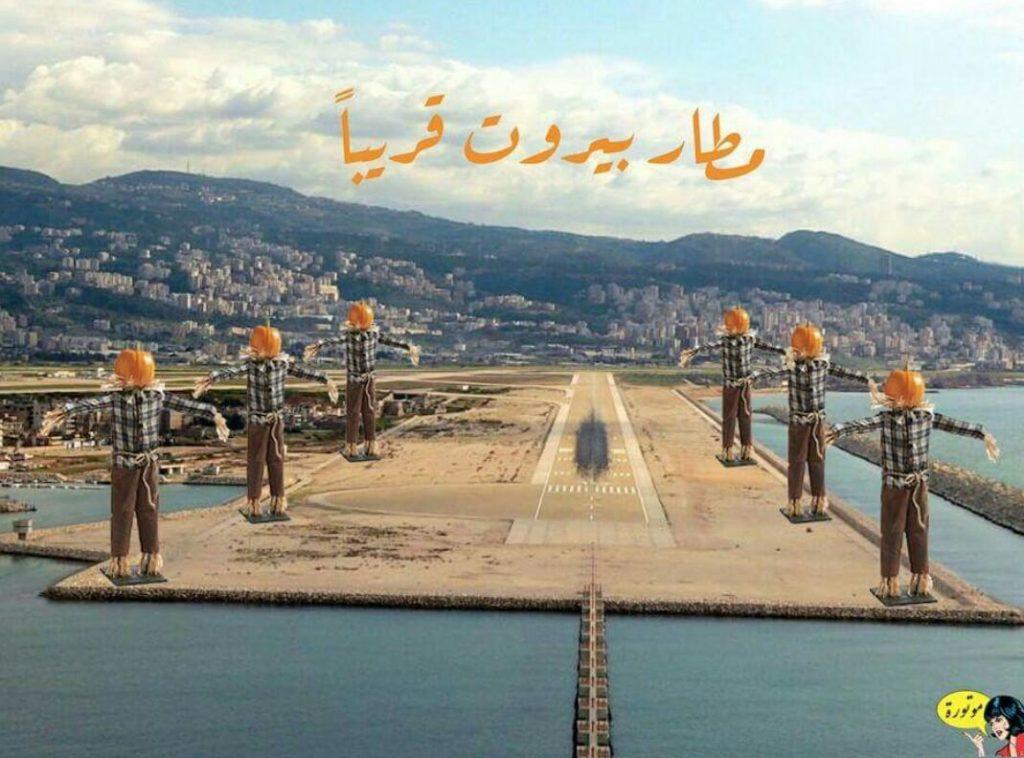 """""""Bald am Beiruter Flughafen"""" - AktivistInnen bestücken den Flughafen zumindest auf Bildern schon mal mit Vogelscheuchen"""