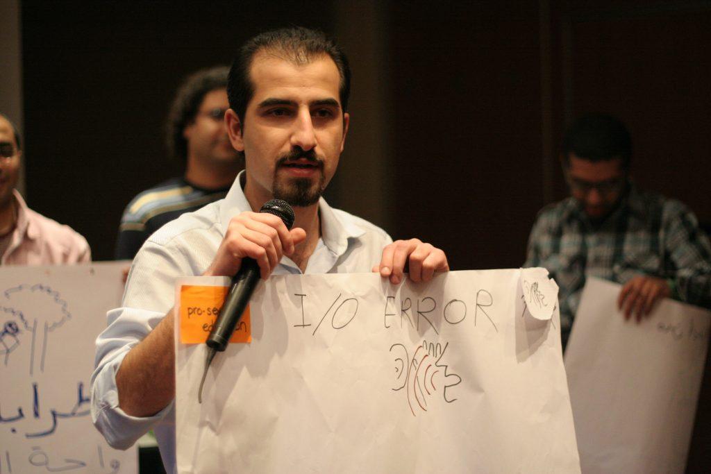 Bassel Khartabil 2009 (c) Heinrich-Böll-Stiftung Beirut